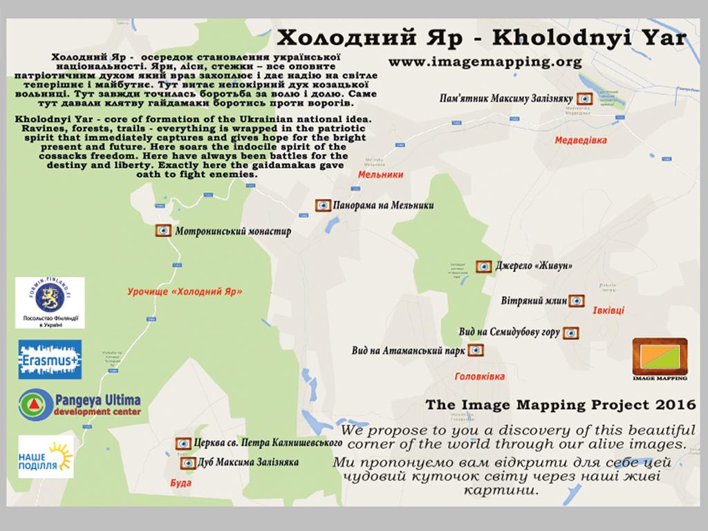 map-jpeg
